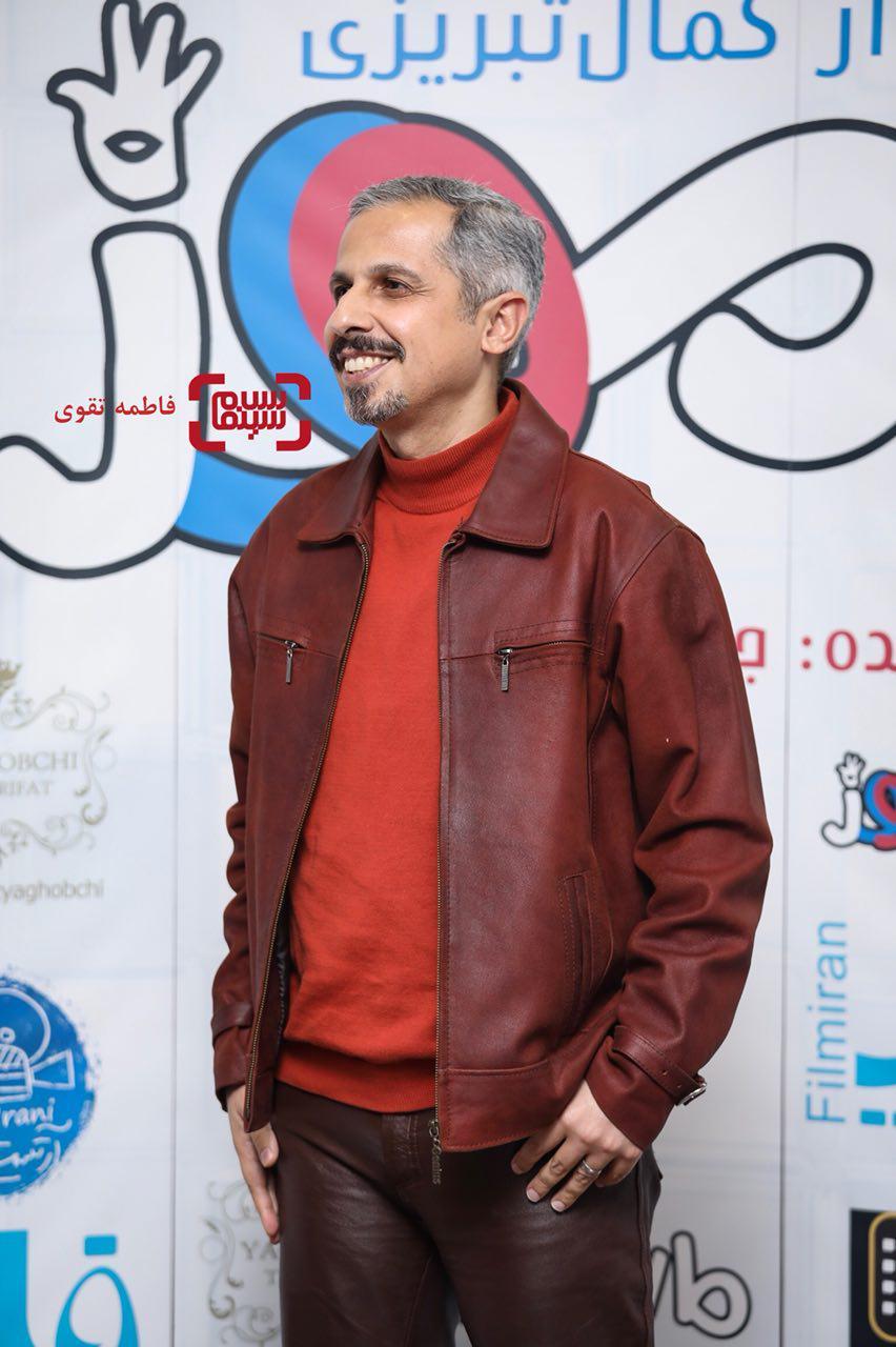 جواد رضویان اکران خصوصی فیلم مارموز