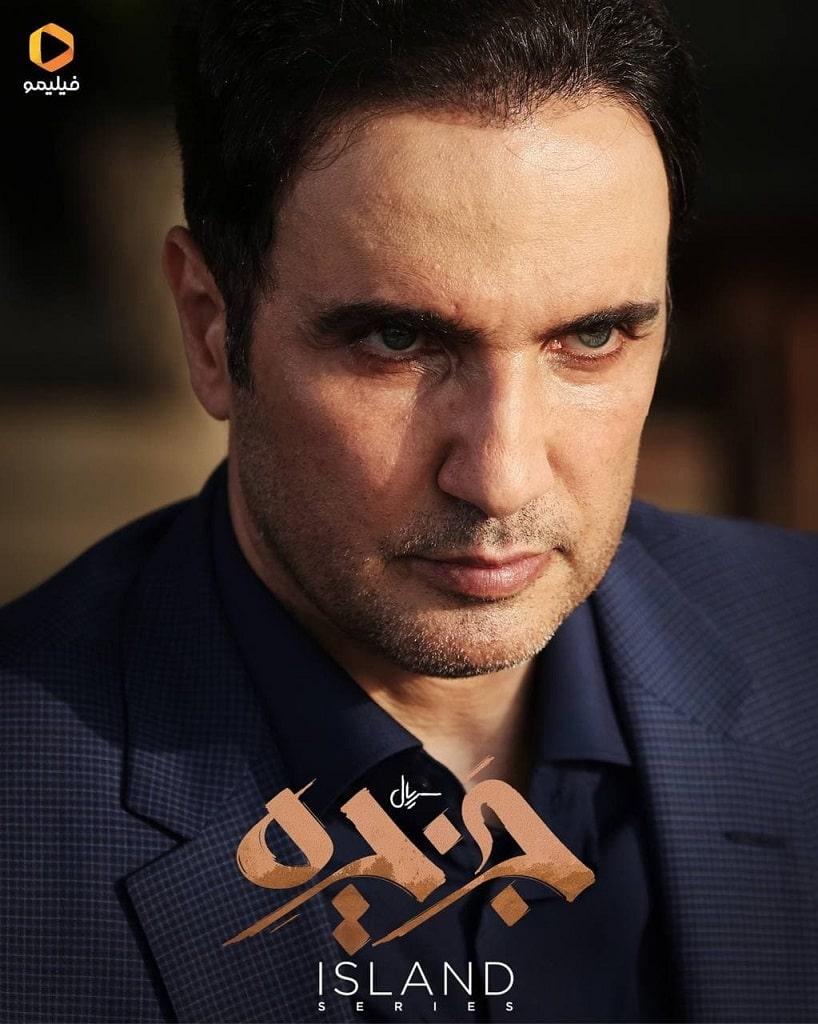 محمدرضا فروتن بازیگر سریال نمایش خانگی جزیره به کارگردانی سیروس مقدم