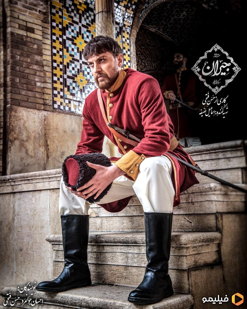 امیرحسین فتحی در سریال جیران در نقش سیاوش