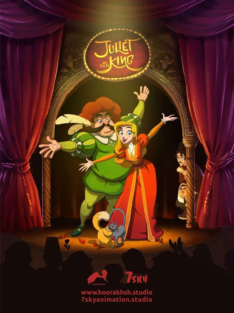 اولین پوستر ژولیت و شاه