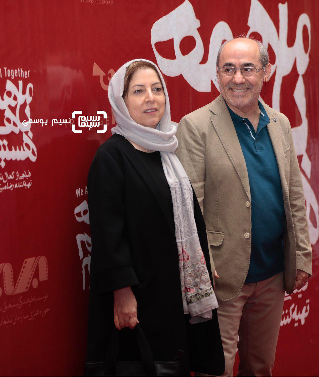 عکسکمال تبریزی و همسرش