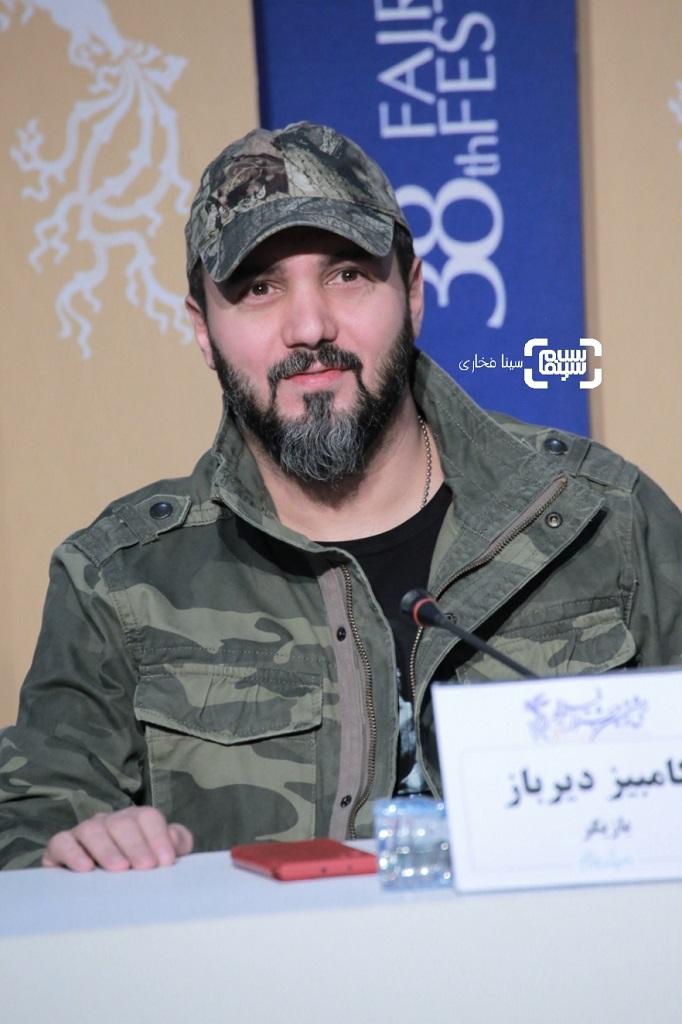 کامبیز دیرباز - گزارش تصویری - نشست خبری فیلم «خروج» - جشنواره فیلم فجر 38