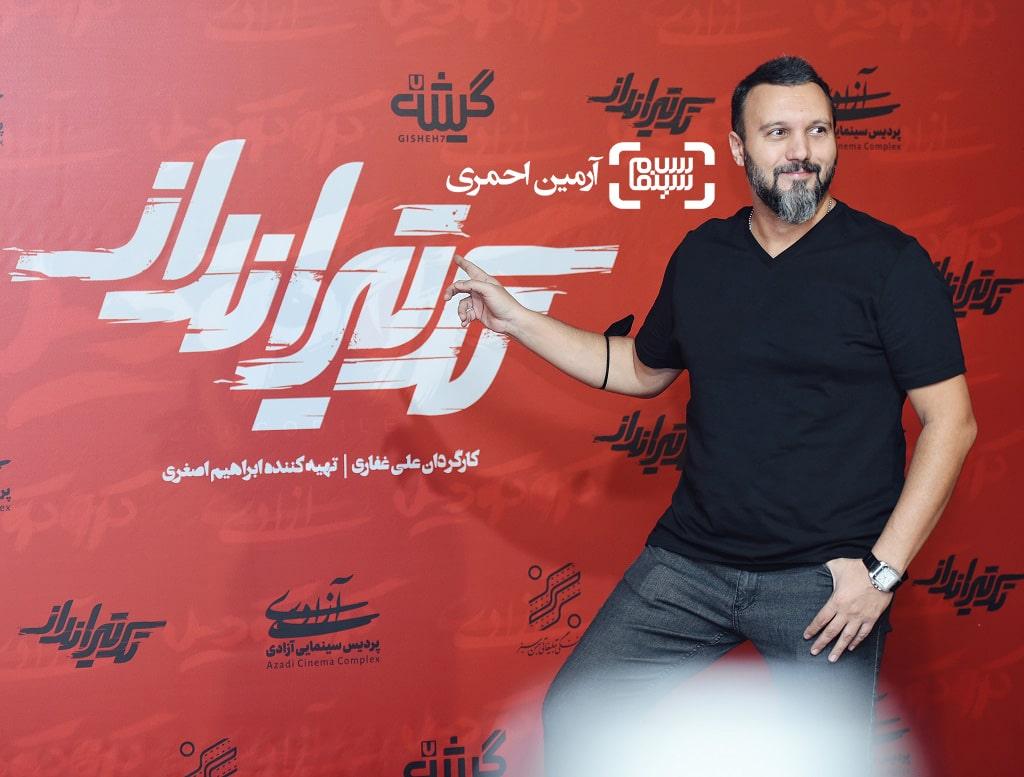 عکس کامبیز دیرباز در اکران مردمی فیلم سینمایی تک تیرانداز در سینما آزادی