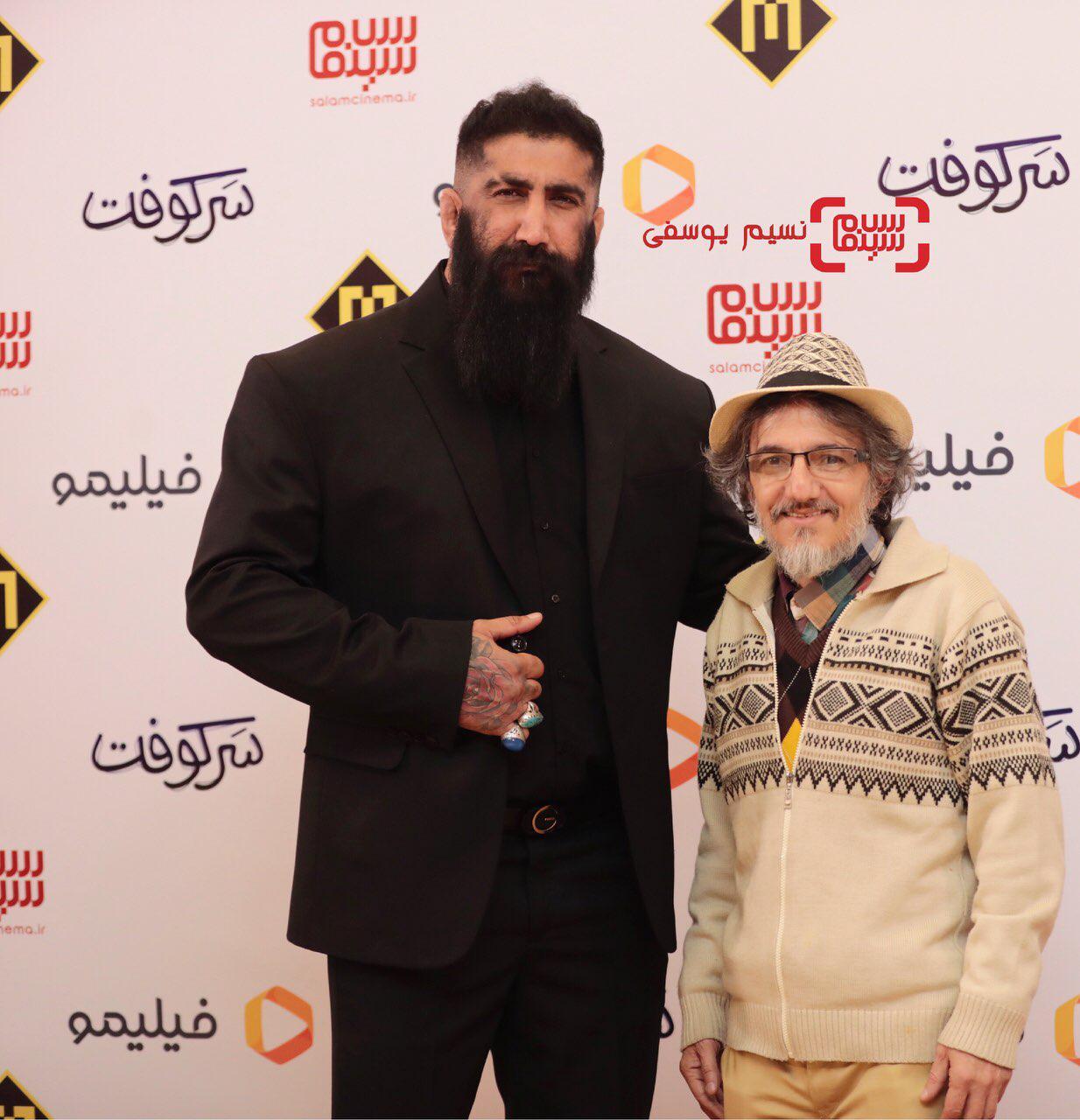 کریم رجبی اکران خصوصی فیلم «سرکوفت» / گزارش تصویری