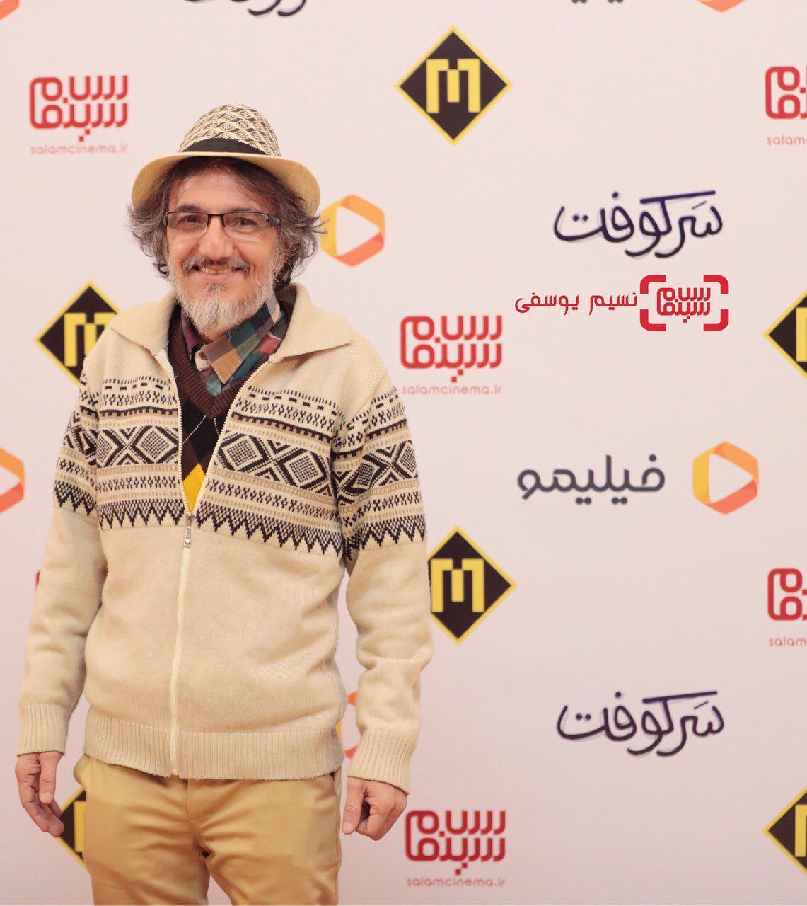 کریم رجبی در اکران خصوصی فیلم «سرکوفت» / گزارش تصویری