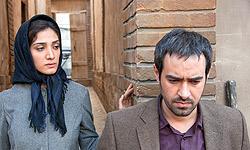 جشنواره ۳۲ فیلم فجر - خانه پدری