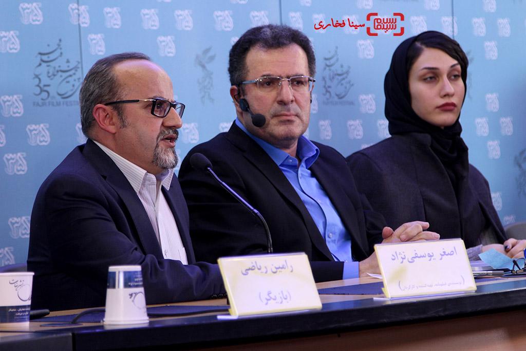 گزارش تصویری اکران و نشست فیلم «خانه»(اِو) در جشنواره فجر 35