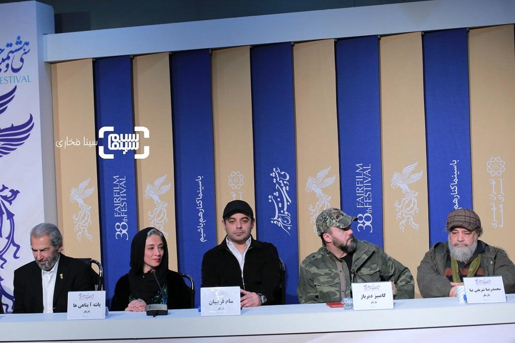 گزارش تصویری - نشست خبری - بازیگران فیلم «خروج» - جشنواره فیلم فجر 38