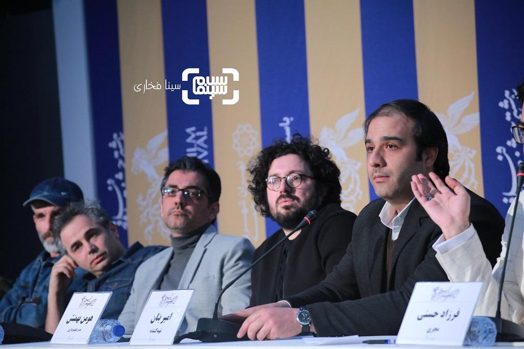 گزارش تصویری  - نشست خبری فیلم «خورشید» -جشنواره فیلم فجر 38