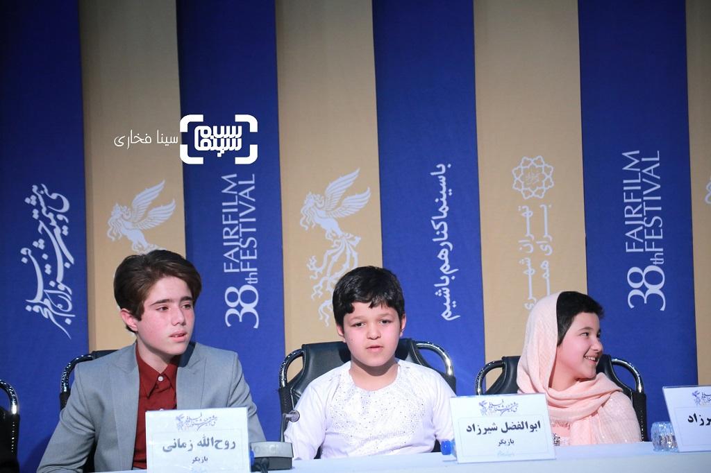 گزارش تصویری  - نشست خبری - بازیگران کودک و نوجوان فیلم «خورشید» -جشنواره فیلم فجر 38