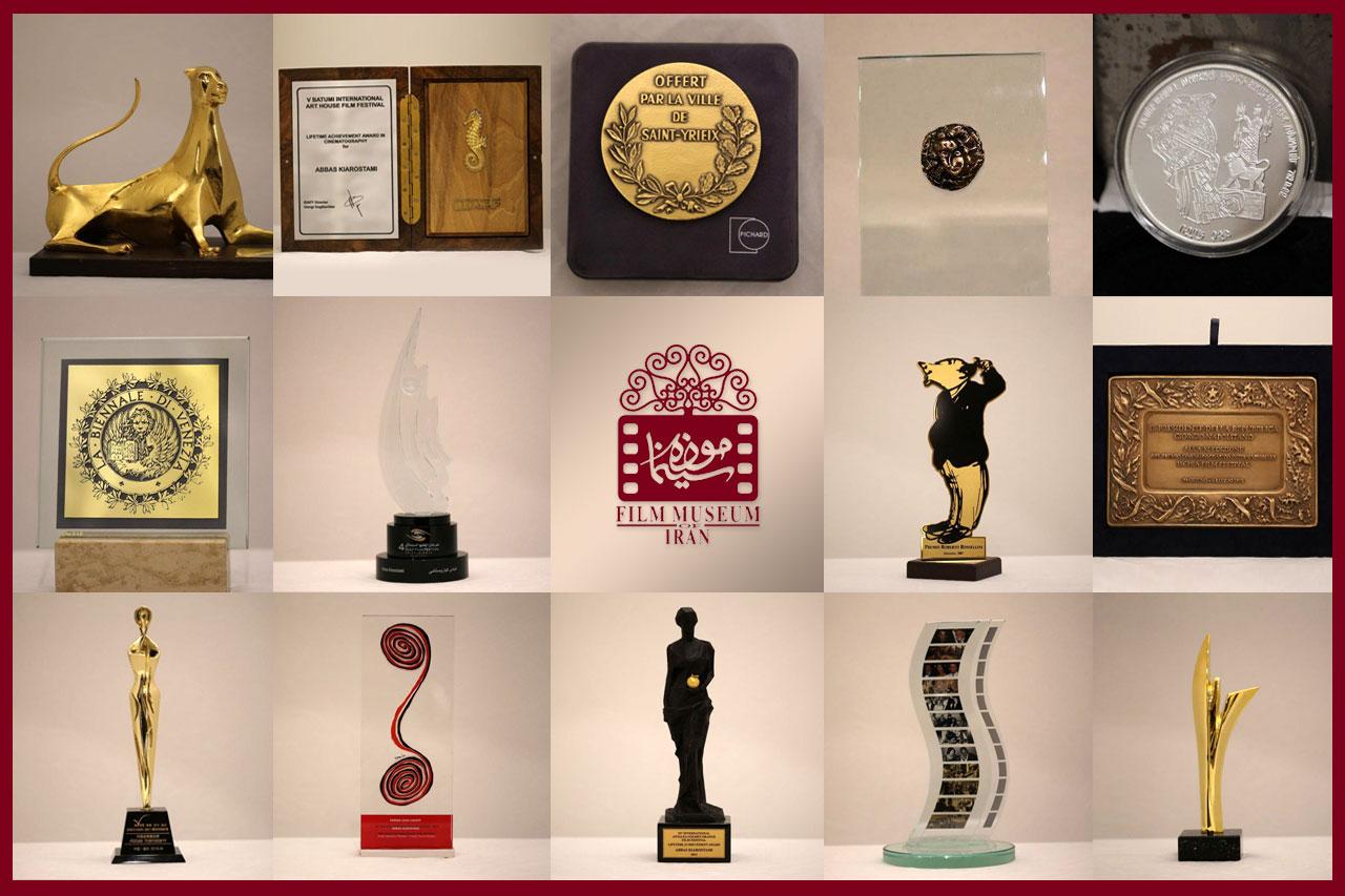 جوایز کیارستمی-موزه سینما