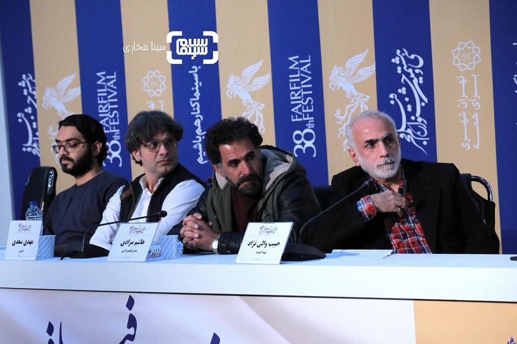 تصاویر - نشست خبری فیلم «لباس شخصی» - جشنواره فیلم فجر 38
