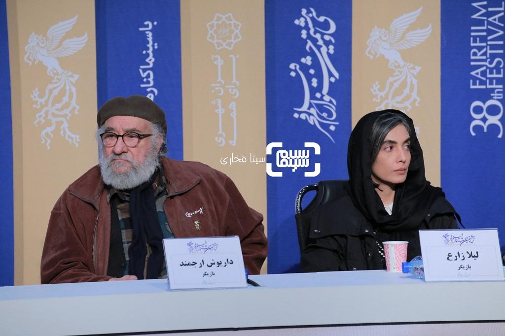 لیلا زارع - داریوش ارجمند- گزارش تصویری - نشست خبری فیلم «روز بلوا» - جشنواره فجر 38