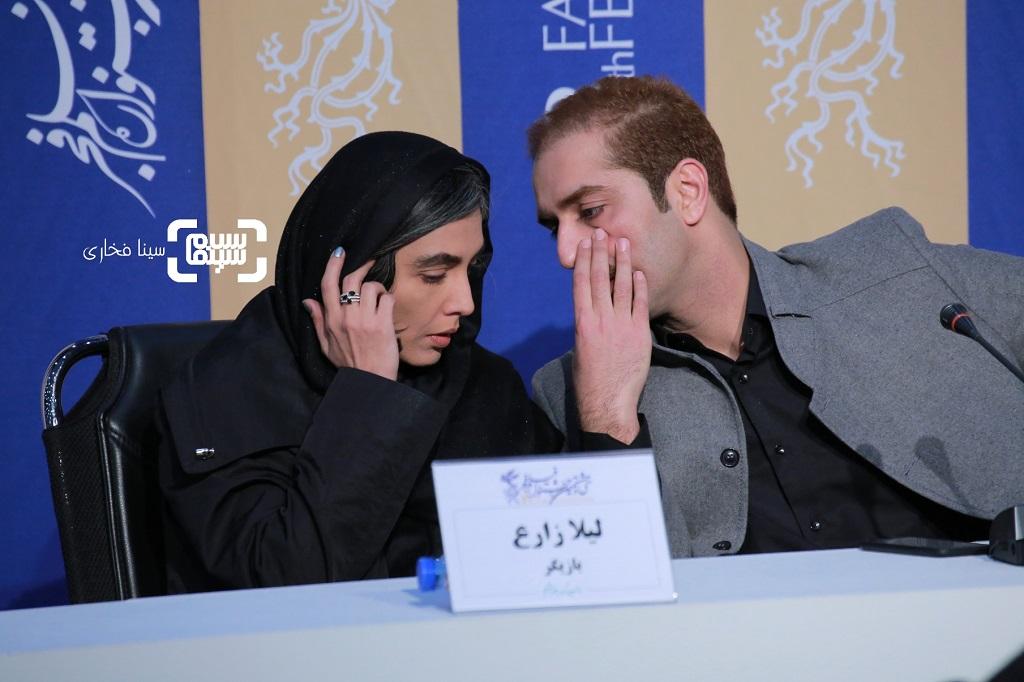 لیلا زارع - محمد علی محمدی- گزارش تصویری - نشست خبری فیلم «روز بلوا» - جشنواره فجر 38