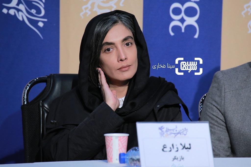 لیلا زارع -گزارش تصویری - نشست خبری فیلم «روز بلوا» - جشنواره فجر 38