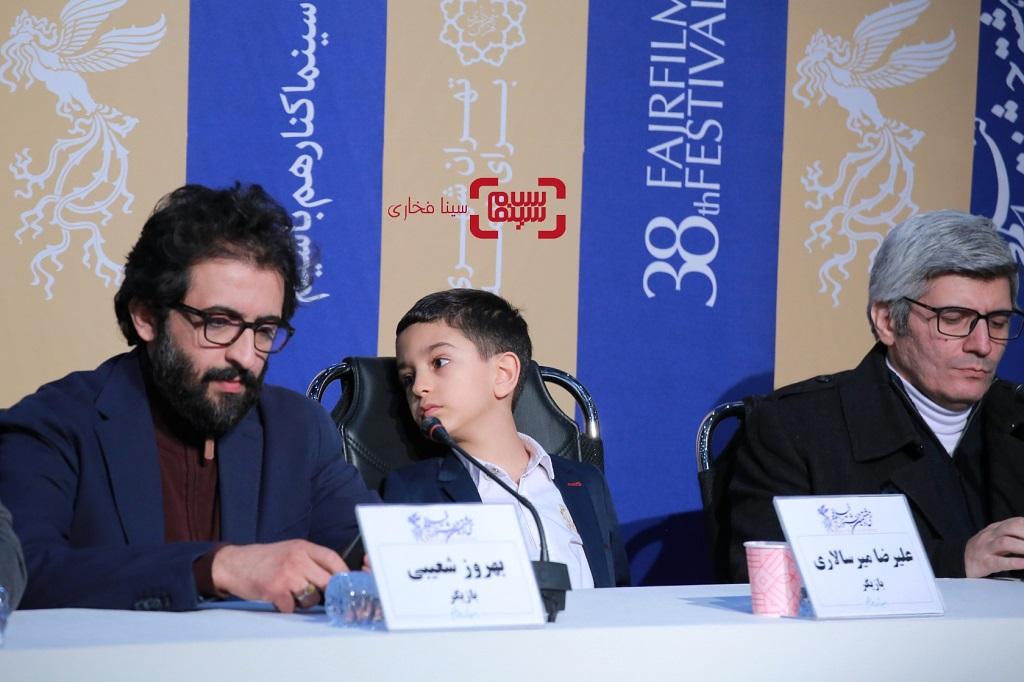 گزارش تصویری - نشست خبری فیلم «مغز استخوان» - جشنواره فجر 38