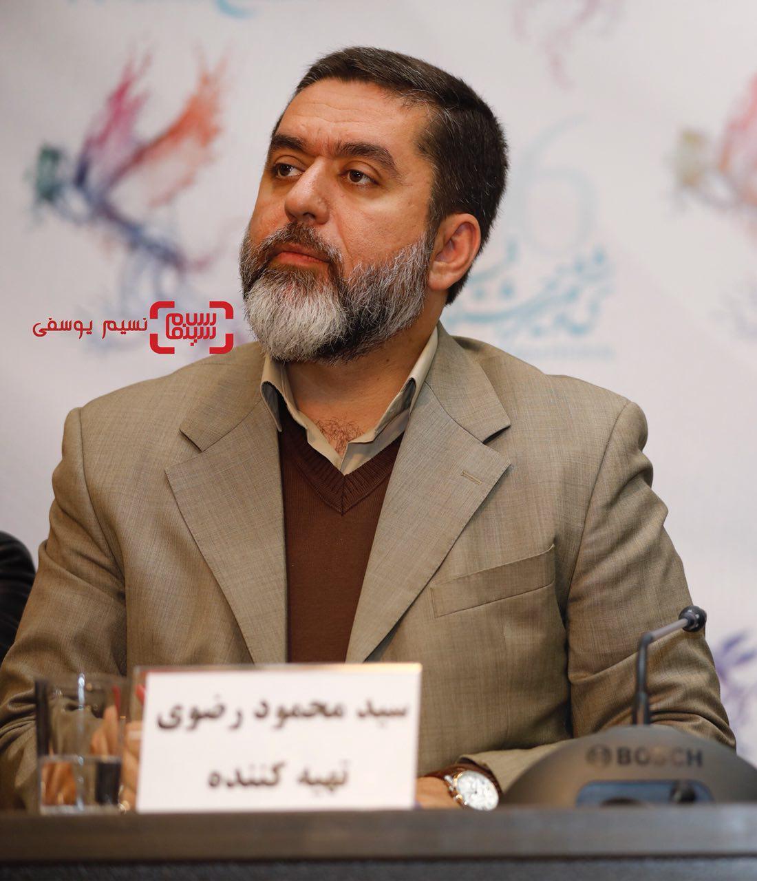 سیدمحمود رضوی در نشست خبری فیلم «دارکوب» در کاخ رسانه جشنواره فیلم فجر36