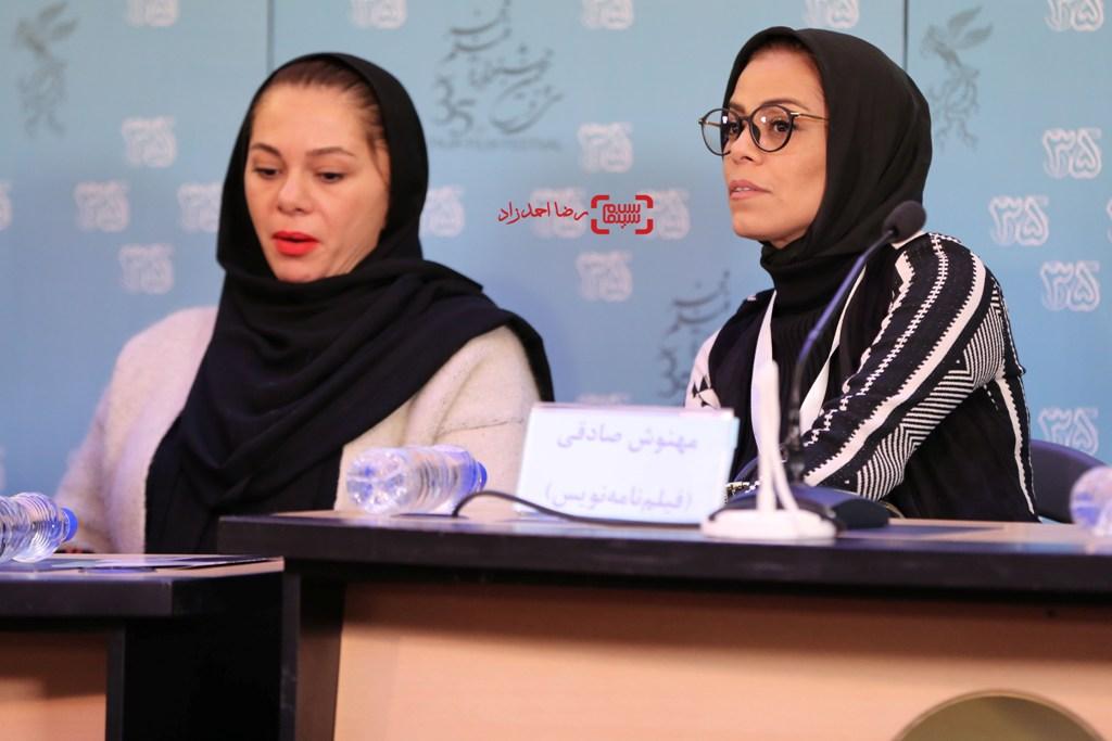 مهنوش صادقی در نشست خبری فیلم «خانه دیگری» در جشنواره فیلم فجر35