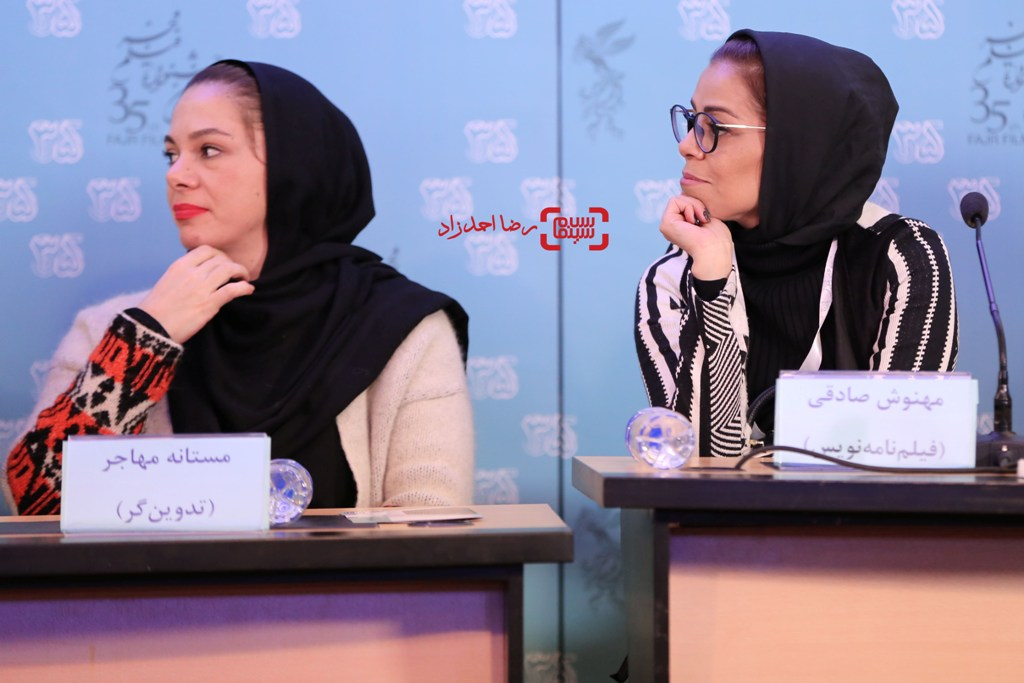 مهنوش صادقی در نشست خبری «خانه دیگری» در جشنواره فیلم فجر35
