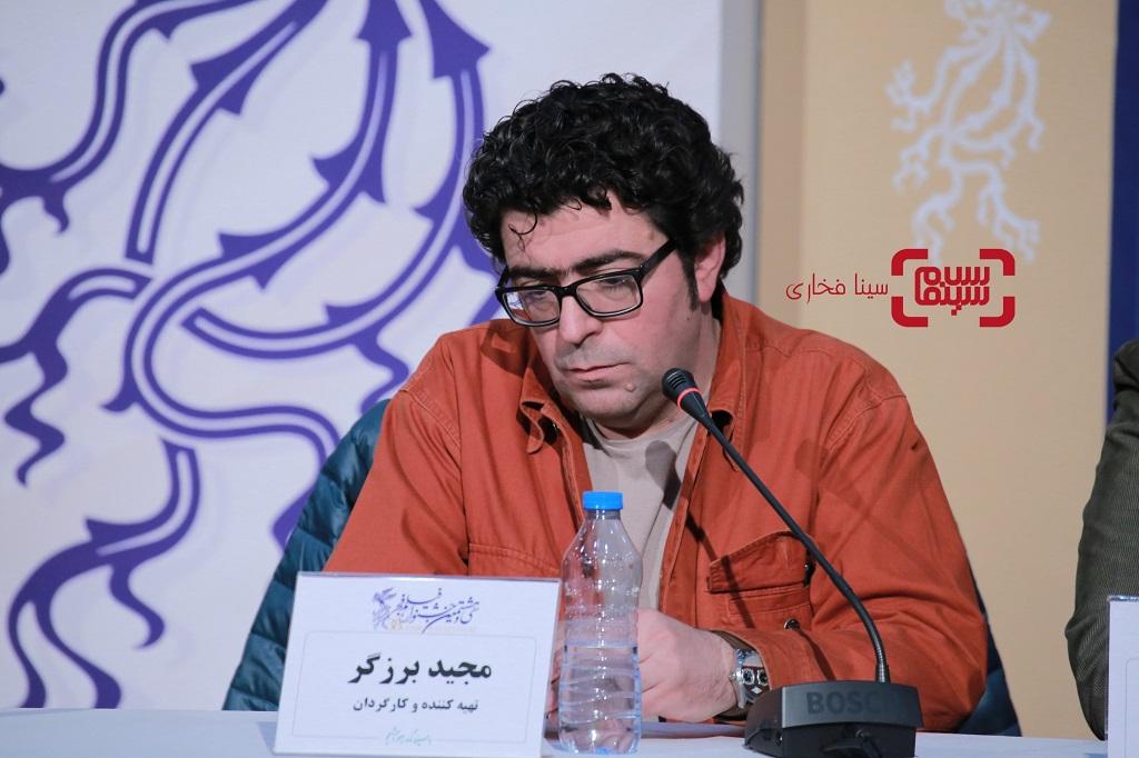 مجید برزگر - نشست خبری فیلم «ابر بارانش گرفته» - فجر 38