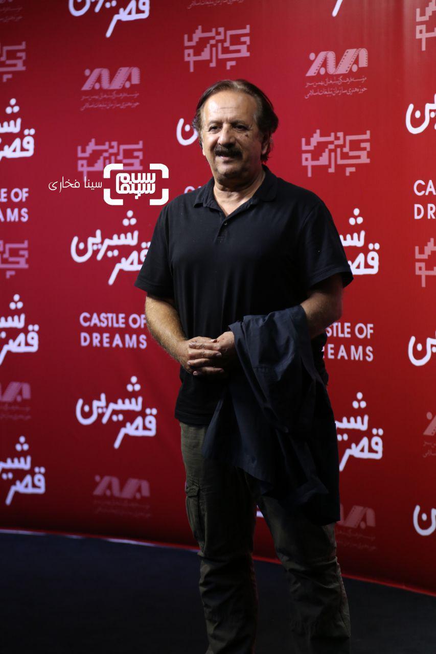 عکس مجید مجیدی در اکران خصوصی فیلم «قصر شیرین»