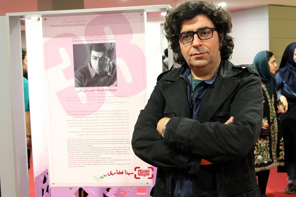 سی و سومین جشنواره بین المللی فیلم کوتاه تهران مجید برزگر