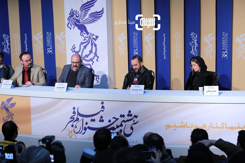 گزارش تصویری - نشست خبری «من می ترسم»- سی و هشتمین جشنواره فیلم فجر