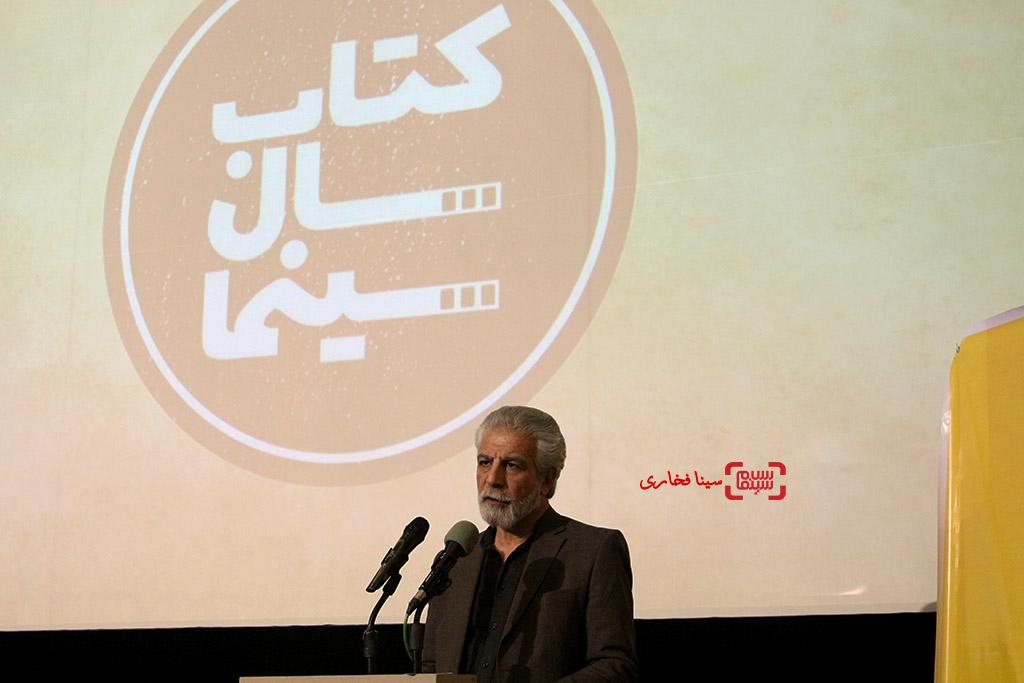 گزارش تصویری ششمین دوره کتاب سال سینمای ایران