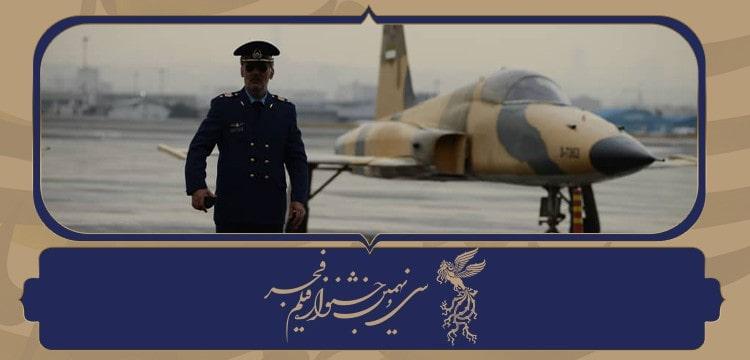 متقاضیان فجر ۳۹- منصور
