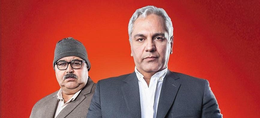 انتقادات تند مسعود فراستی از مهران مدیری و سریال «هیولا»