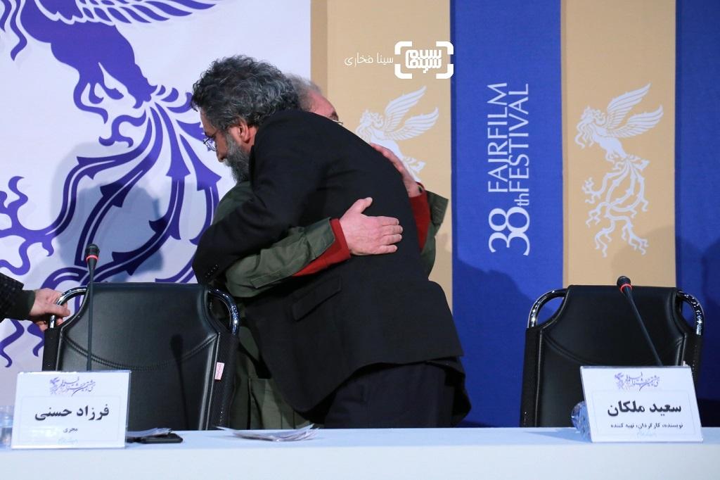 مسعود فراستی - سعید ملکان - نشست خبری«روز صفر» در فجر 38