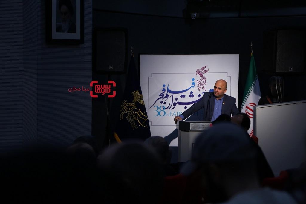 نشست خبری دبیر جشنواره فجر 38 - مسعود نجفی
