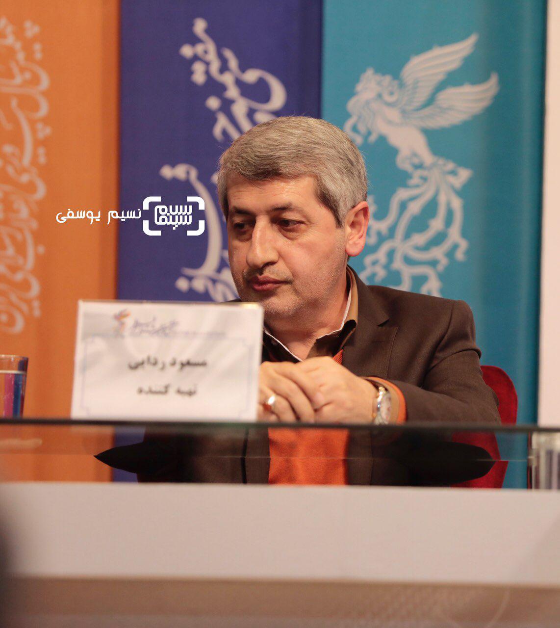 مسعود ردایی گزارش تصویری اکران و نشست فیلم «سال دوم دانشکده من»