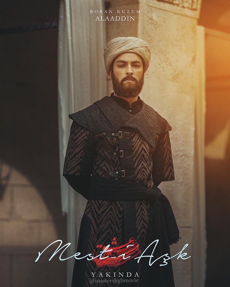 اولین تصاویر از بوران کوزوم بازیگر ترکیه ای در فیلم «مست عشق» منتشر شد.