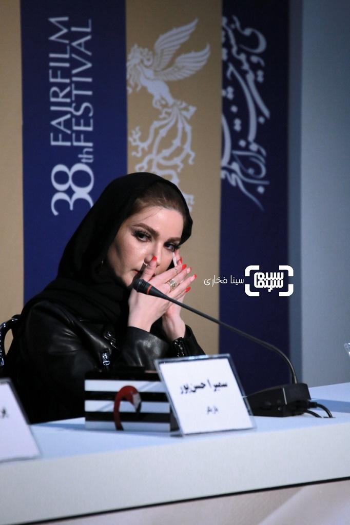 نشست خبری فیلم «سه کام حبس» در جشنواره فیلم فجر 38