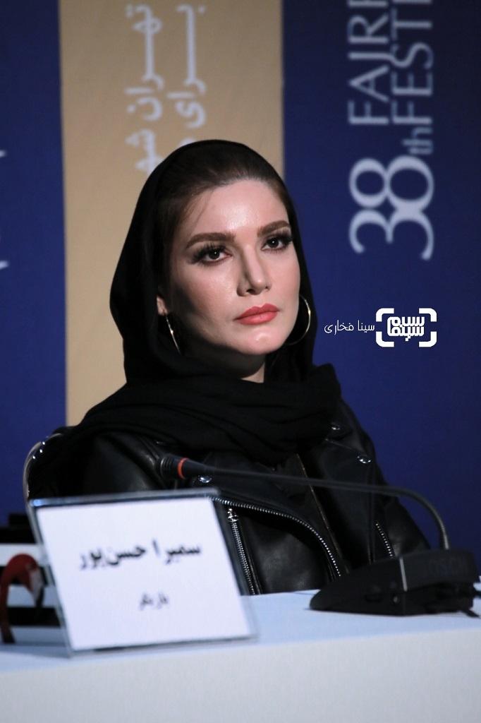 نشست خبری فیلم «سه کام حبس» در جشنواره فجر 38