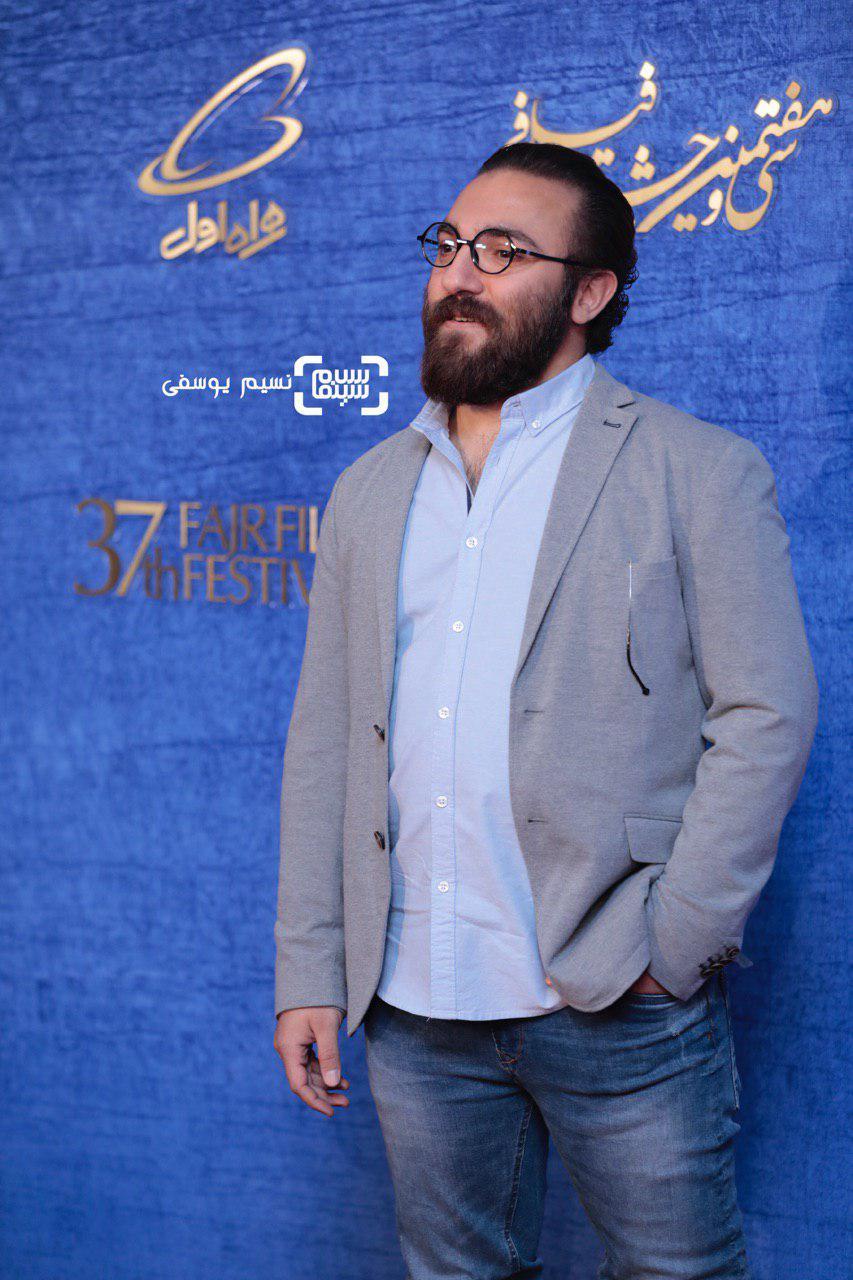 مازیار سیدی  گزارش تصویری اکران و نشست «متری شیش و نیم»/جشنواره فجر 37