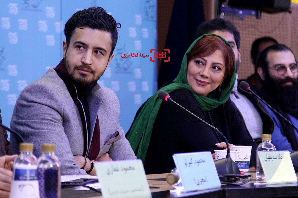 گزارش تصویری اکران و نشست فیلم «شماره 17 سهیلا» در جشنواره فجر 35