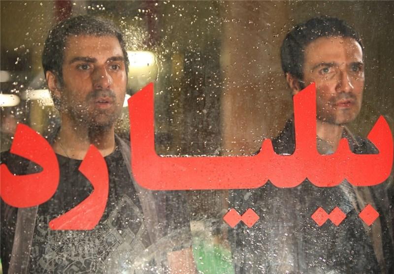 محمدرضا-فروتن-و-پولاد-کیمیایی-فیلم-متروپل -مسعود-کیمیایی