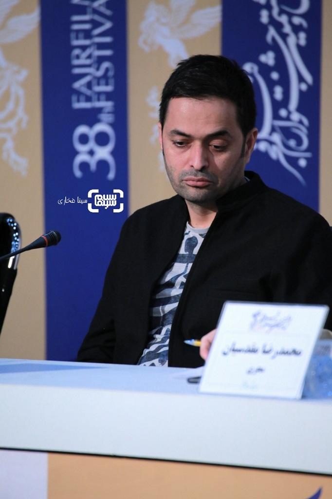 میثم کزازی - گزارش تصویری - نشست خبری فیلم «شین» - جشنواره فیلم فجر 38