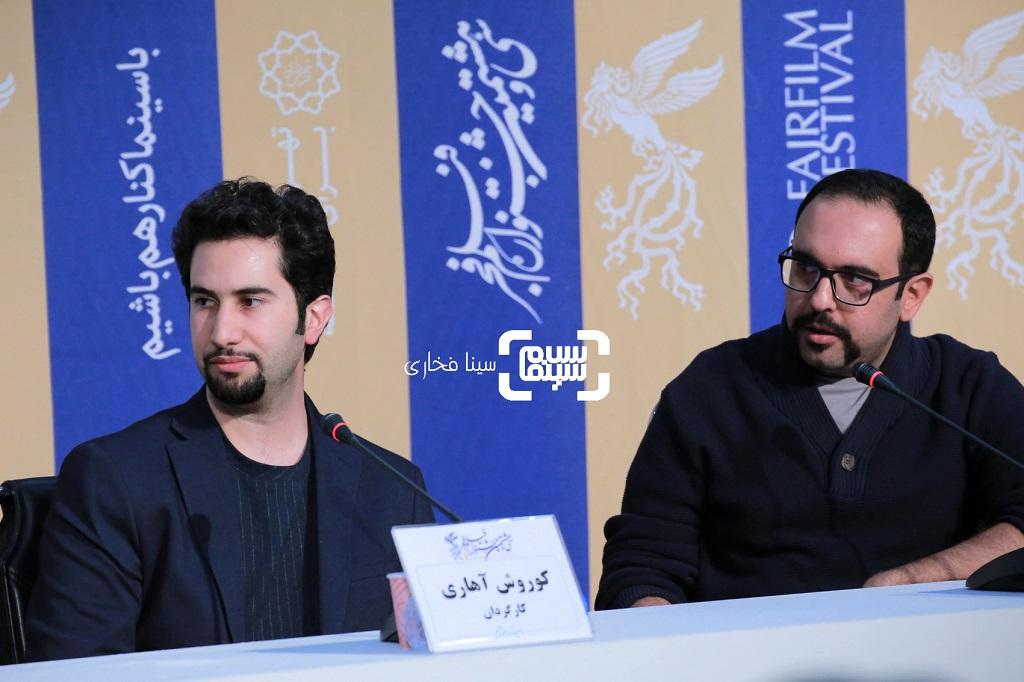 نشست خبری فیلم «آن شب» - گزارش - میلاد جرموس و کورش آهاری
