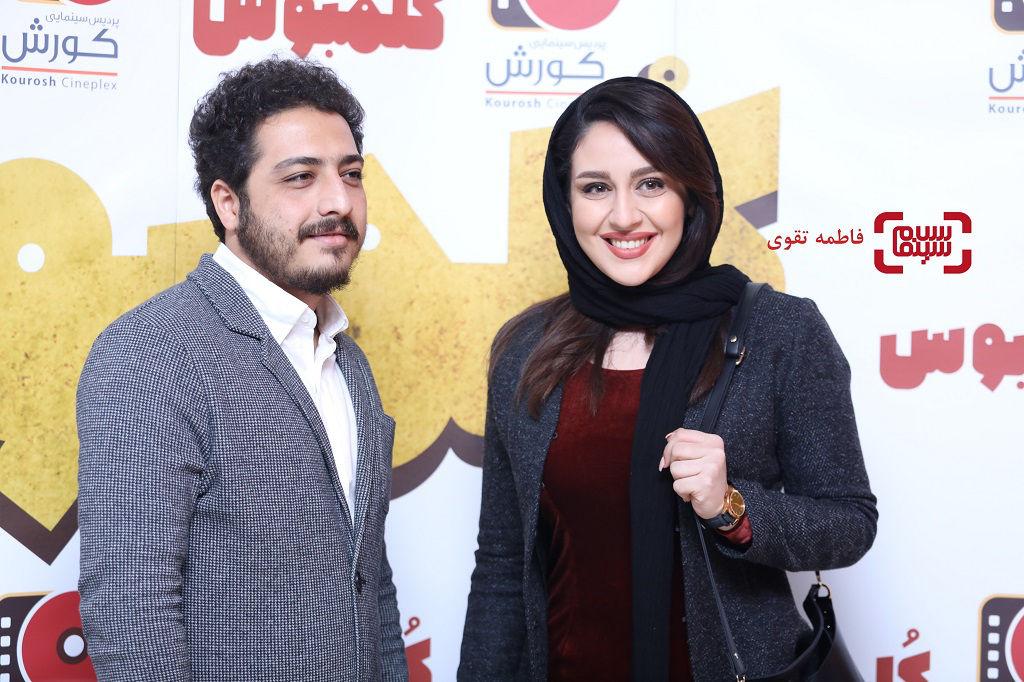 میترا رفیع و عرفان ابراهیمی در افتتاحیه فیلم «کلمبوس»