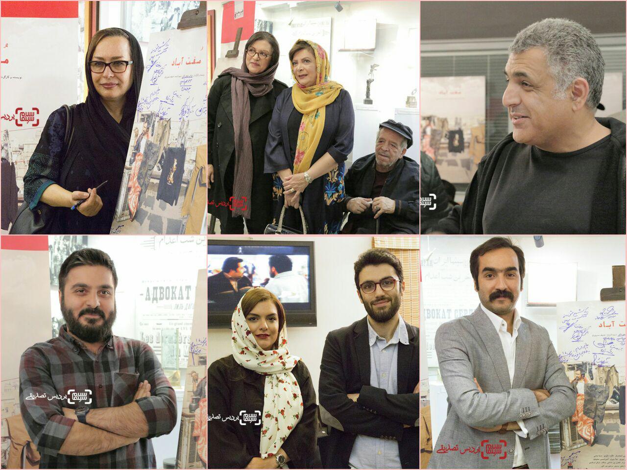 اکران خصوصی فیلم «مفت آباد»/ گزارش تصویری