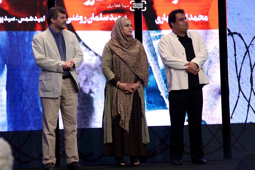 اختتامیه چهاردهمین جشنواره بین المللی فیلم مقاومت نرگس آبیار