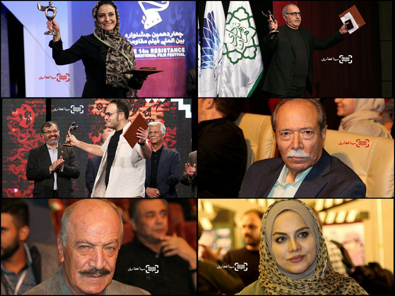گزارش تصویری اختتامیه جشنواره فیلم مقاومت