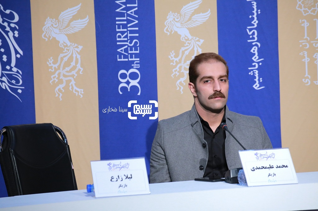 محمد علی محمدی - گزارش تصویری - نشست خبری فیلم «روز بلوا» - جشنواره فجر 38