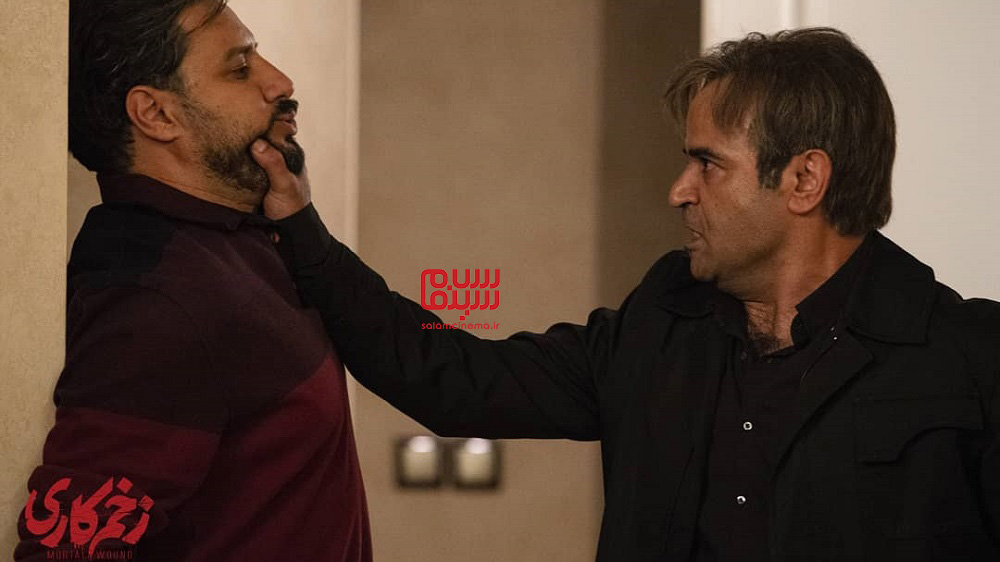 خشونت در زخم کاری - ناصر و مالک