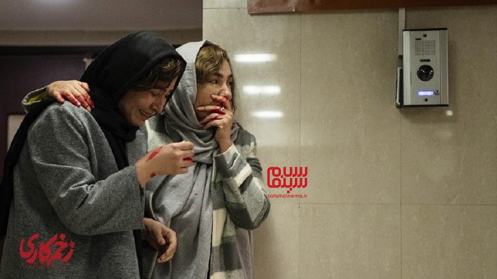 مه لقا باقری و هانیه توسلی در زخم کاری