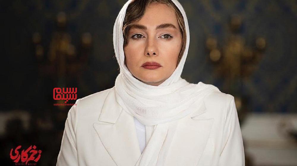 هانیه توسلی در زخم کاری - منصوره