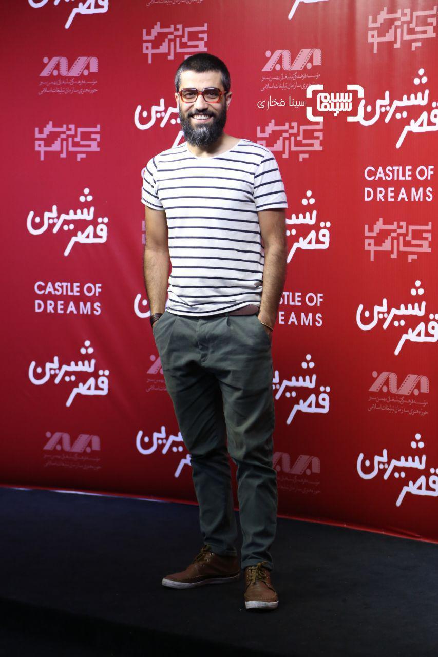 عکس محمد کارت در اکران خصوصی فیلم «قصر شیرین»